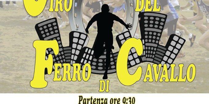 """EVENTO: XIX edizione Giro del """"Ferro di Cavallo"""""""