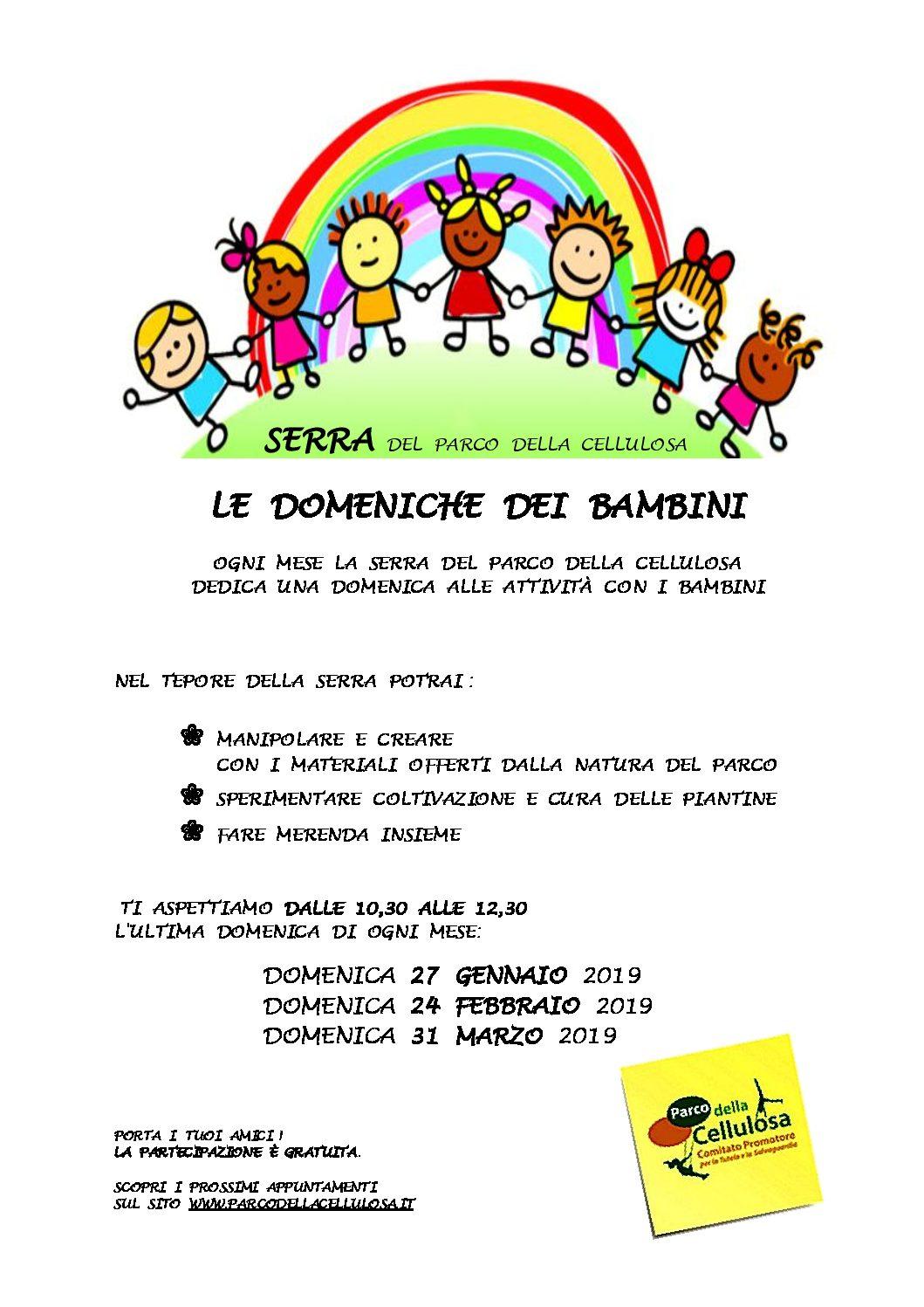 LE DOMENICHE DEI BAMBINI nella Serra del Parco: 27 Gennaio, 24 Febbraio, 31 Marzo